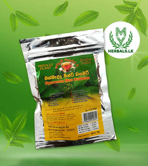 මස්බැද්ද-Masbadda-herbal-Tea-www.myherbals.lk_.jpg