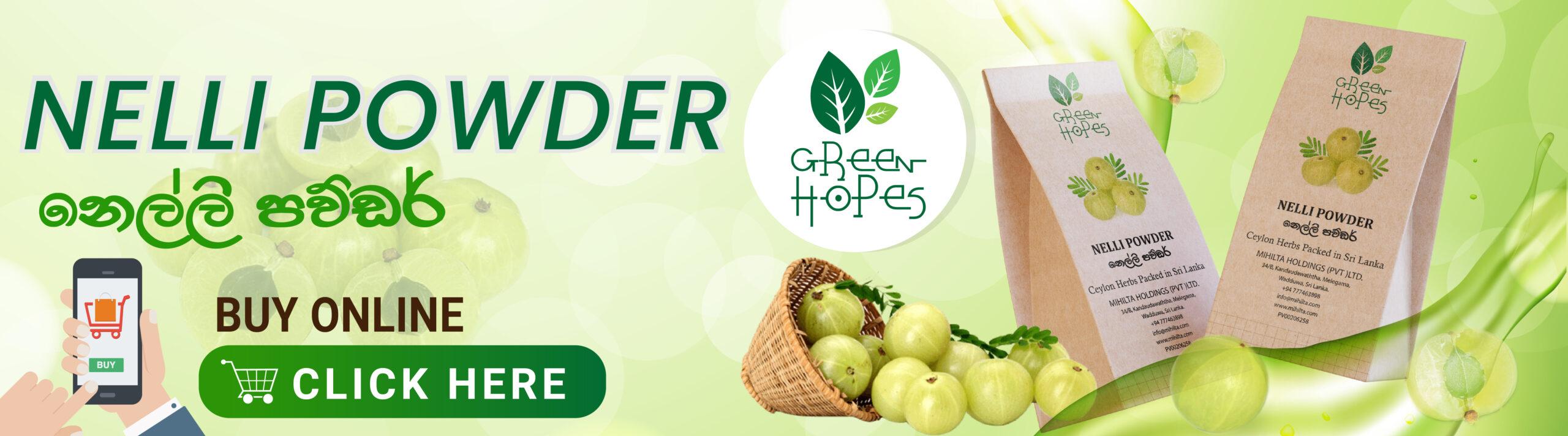 Greenhopes-Amlapowder